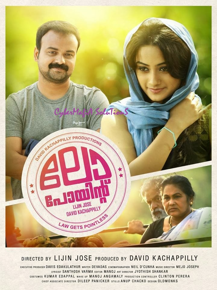 utorrent movies free download malayalam